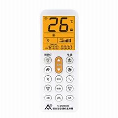 K-2080S眾合牌  空調遙控器