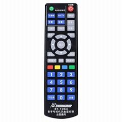 CHUNGHOP众合牌有线数字机顶盒遥控器BT-1063