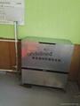 节能电采暖设备金坤万远蓄能超导热水机 5