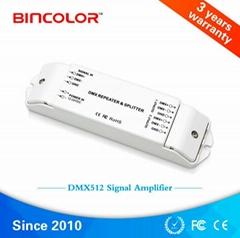 dmx512信號放大器分控器中繼器
