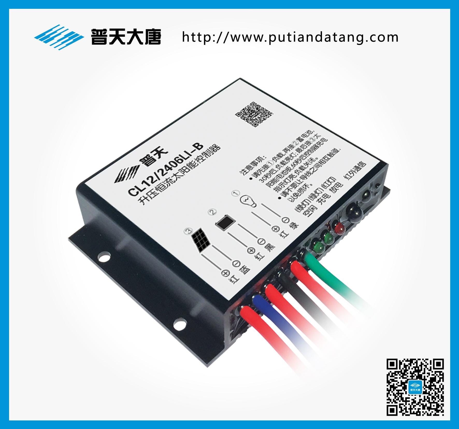 南京普天大唐升压恒流太阳能控制器CL12/2406LI-B 1
