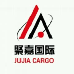 上海聚嘉国际货运代理有限公司