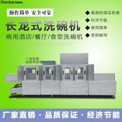 廠家批發長龍式洗碗機食堂用洗碗機一洗雙漂雙烘帶消毒