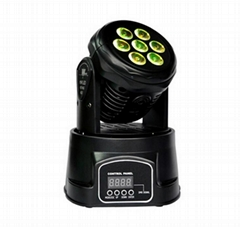 RGBW 4in1 7PCS 12W LED Beam Moving Head Light with Bar Lighting