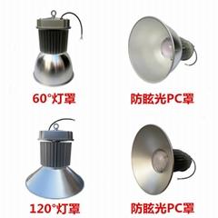 150W飞利浦芯片LED羽毛球场馆专用灯