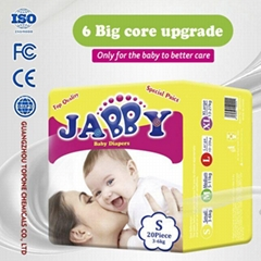 China Manufacturer Jabby Brand Strong Absorption Magic tap Baby Diapers