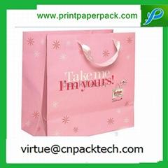Luxury Present Please European Shopping Apparel Paper Bag