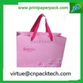 Luxury Present Please European Shopping Apparel Paper Bag 4