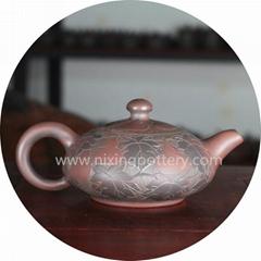 Qinzhou of China Nixing Pottery Pure Handmade Nixing Pot 200ML Small Teapot