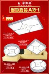 豪家喜燈飾活動套餐A18-1支持免費挂樣