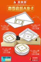 豪家喜燈飾活動套餐A18-2支持免費挂樣