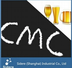 HV Food Grade Sodium Carboxymethyl Cellulose CMC