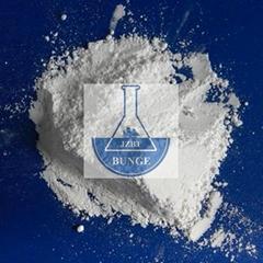 Edible Ammonium Bicarbon