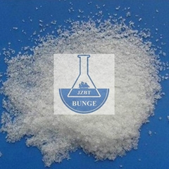 Efficient Mg Fertilizer Magnesium Sulphate for Agrochemicals