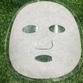 Pure nature cotton facial mask