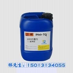 塗料防霉劑|水性塗料助劑