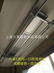 厂家直销LED智能遥控 铝合金电动晾衣机