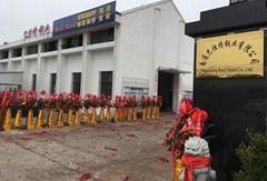上海高隆企业发展有限公司