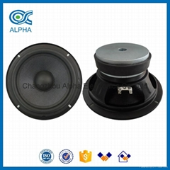 China Home Theater Speaker System Music