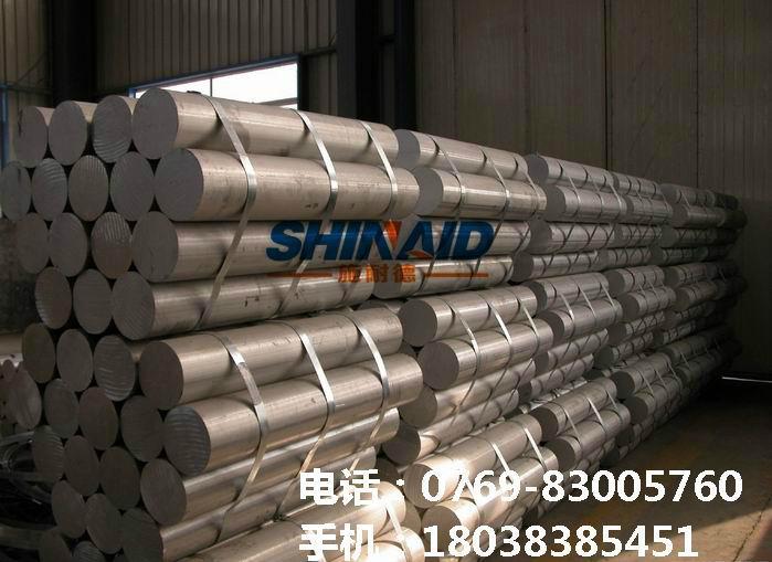 1A90工業高純鋁批發 1