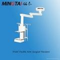 D20C double arm tower crane medical surgical pendant