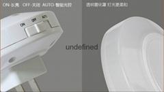USB充电器夜灯