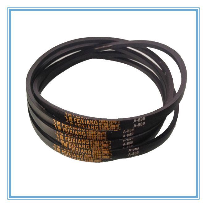 Wrapped v belt,Classical V belt 1