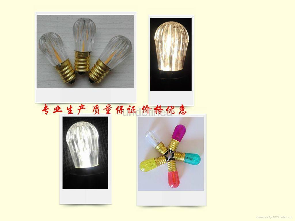 E14木瓜灯泡 5