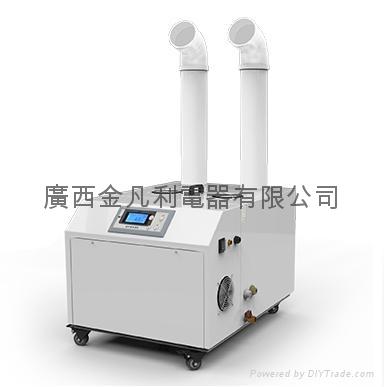 柳州工業加濕器 1