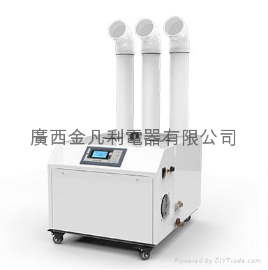 柳州工業加濕器 2