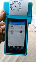 快銷品 車銷批發管理手持終端PDA系統
