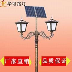 華可LED太陽能庭院燈HK26-32602