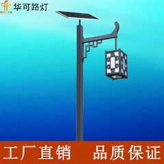 華可LED太陽能庭院燈HK28-8902