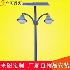 華可LED太陽能庭院燈HK28-9501