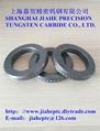 Tungsten Carbide Rolls For Reinforcing Wire 1