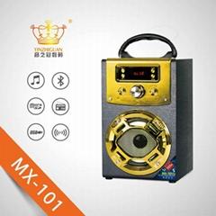 Outdoor Bluetooth Speaker Support AUX FM TF