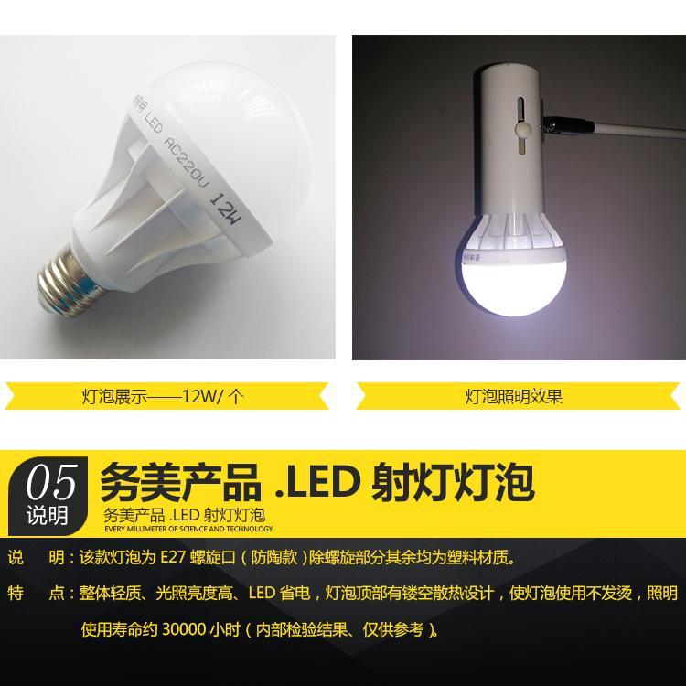 租售展覽長臂射燈白色燈座臂長0.3米LED光源 2