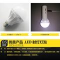 租售展览长臂射灯白色灯座臂长0.3米LED光源 2