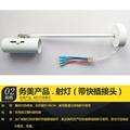 租售展览长臂射灯白色灯座臂长0.3米LED光源 3