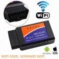 Wi-Fi WiFi ELM327 Car OBD2 OBDII
