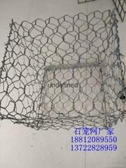 石笼网厂家价格