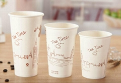Low price single wall paper cup