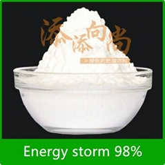 Green and efficient plant growth regulator Energy storm 98%TC