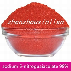 Highly active plant growth regulator sodium 5-nitroguaiacolate(5NG)98%TC
