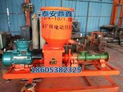 BFK-16/2.4Y液壓封孔泵