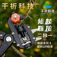 果樹嫁接神器 嫁接工具 嫁接機