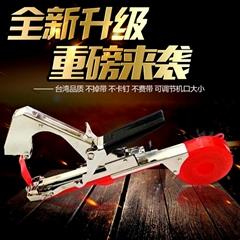 臺灣進口綁枝機器葡萄綁蔓機器