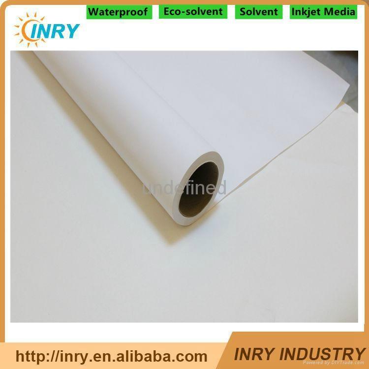 Water Resistant Art Fabric Adhesive 1
