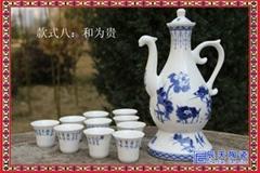 供應景德鎮陶瓷自動酒具