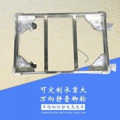 深圳週轉箱承載小推車不鏽鋼烏龜車供應